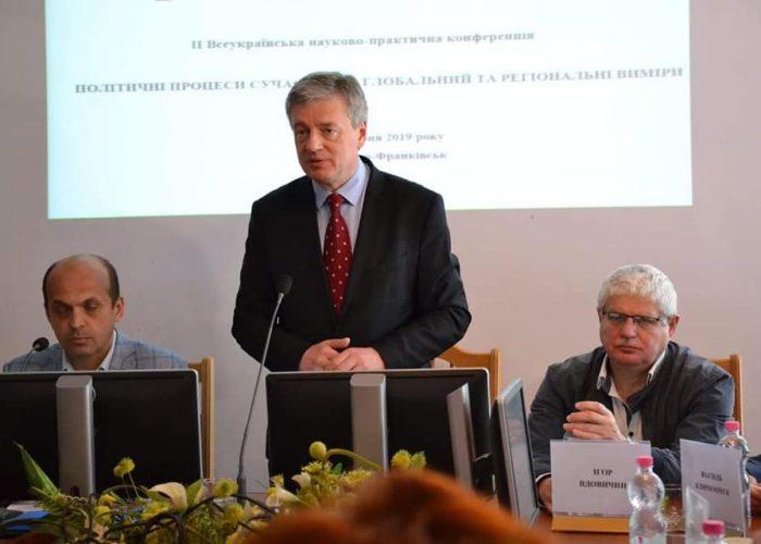 Конференція «Політичні процеси сучасності: глобальний та регіональні виміри»
