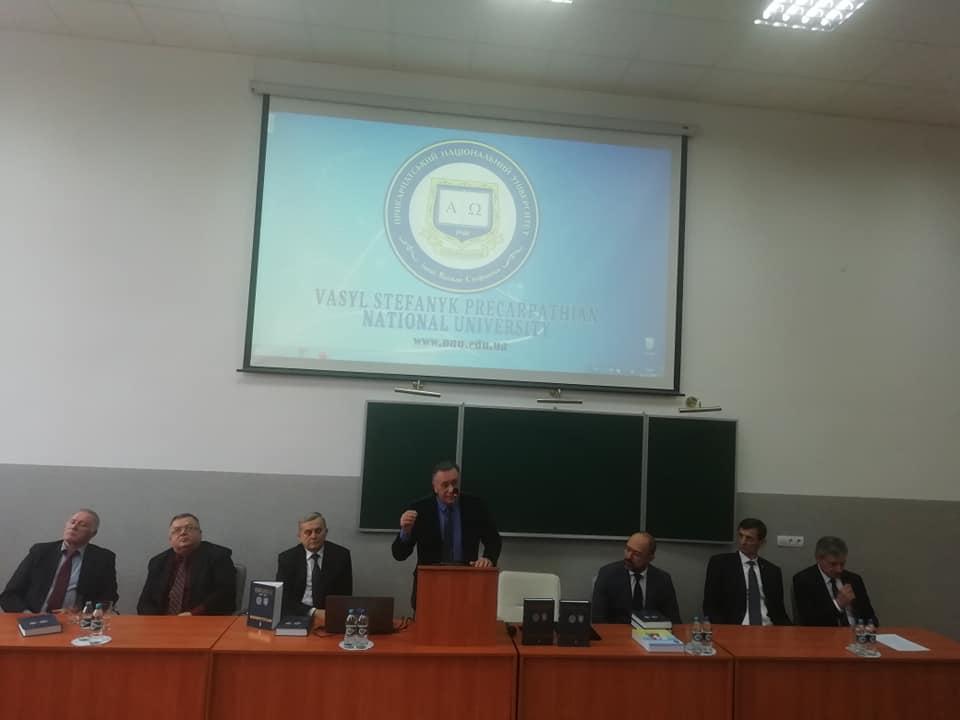 Презентація другого тому енциклопедії ЗУНР
